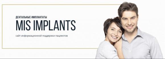 Mis-INFO.ru