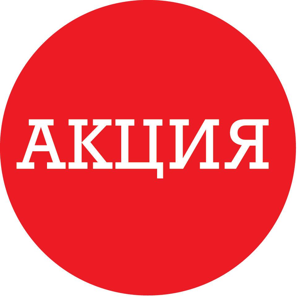 akcia-logo