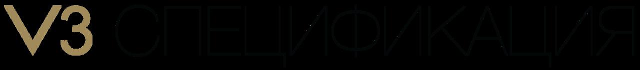 V3-specification